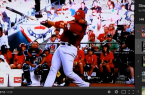 Slow Motion Baseball